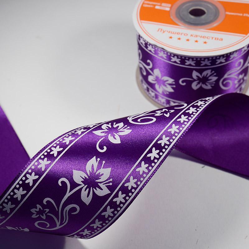 Лента атлас В 1 Печать 50мм №R085 22.5м т.фиолетовый