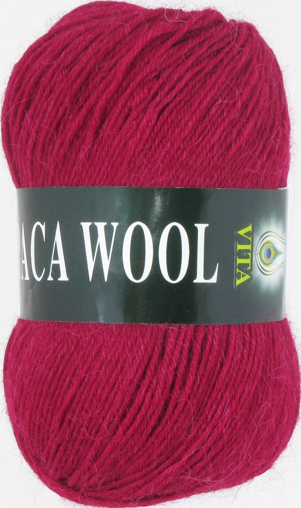 Alpaca Wool 2957 - темно-красный