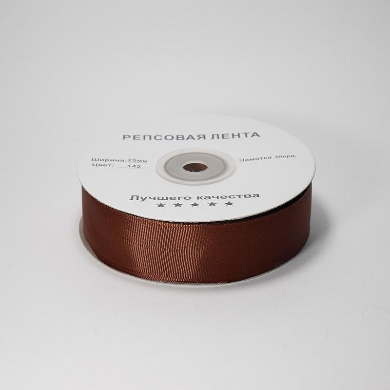 Лента репсовая 25мм 142 27,43м (30ярд) коричневый