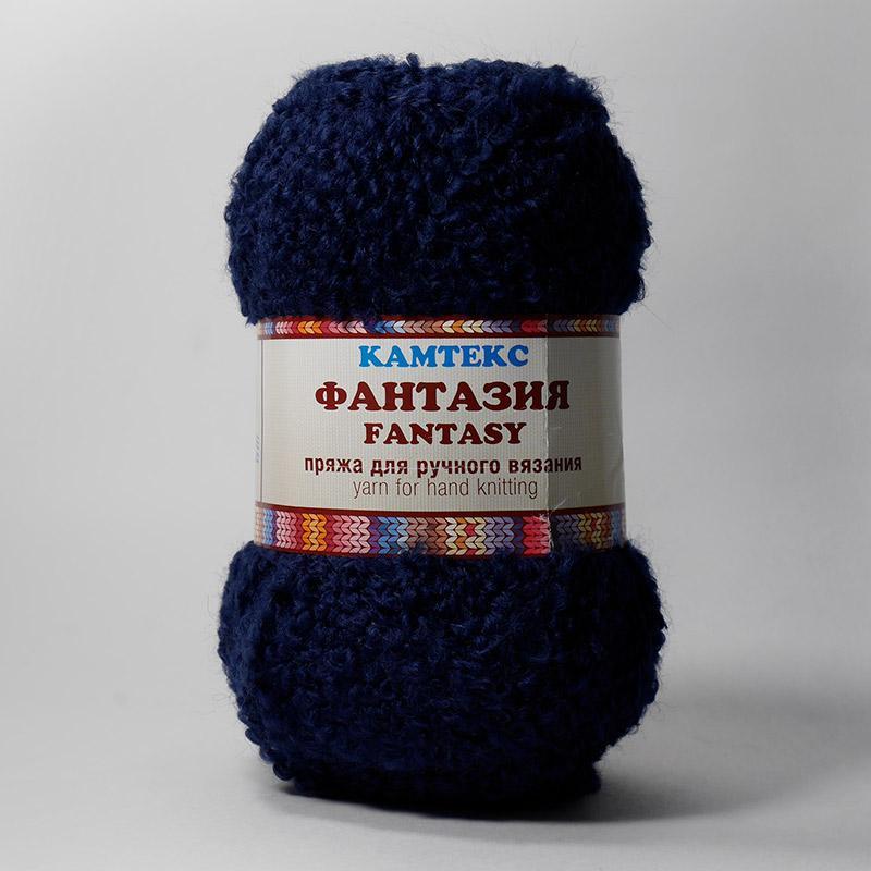 Пряжа Фантазия 173 - синий