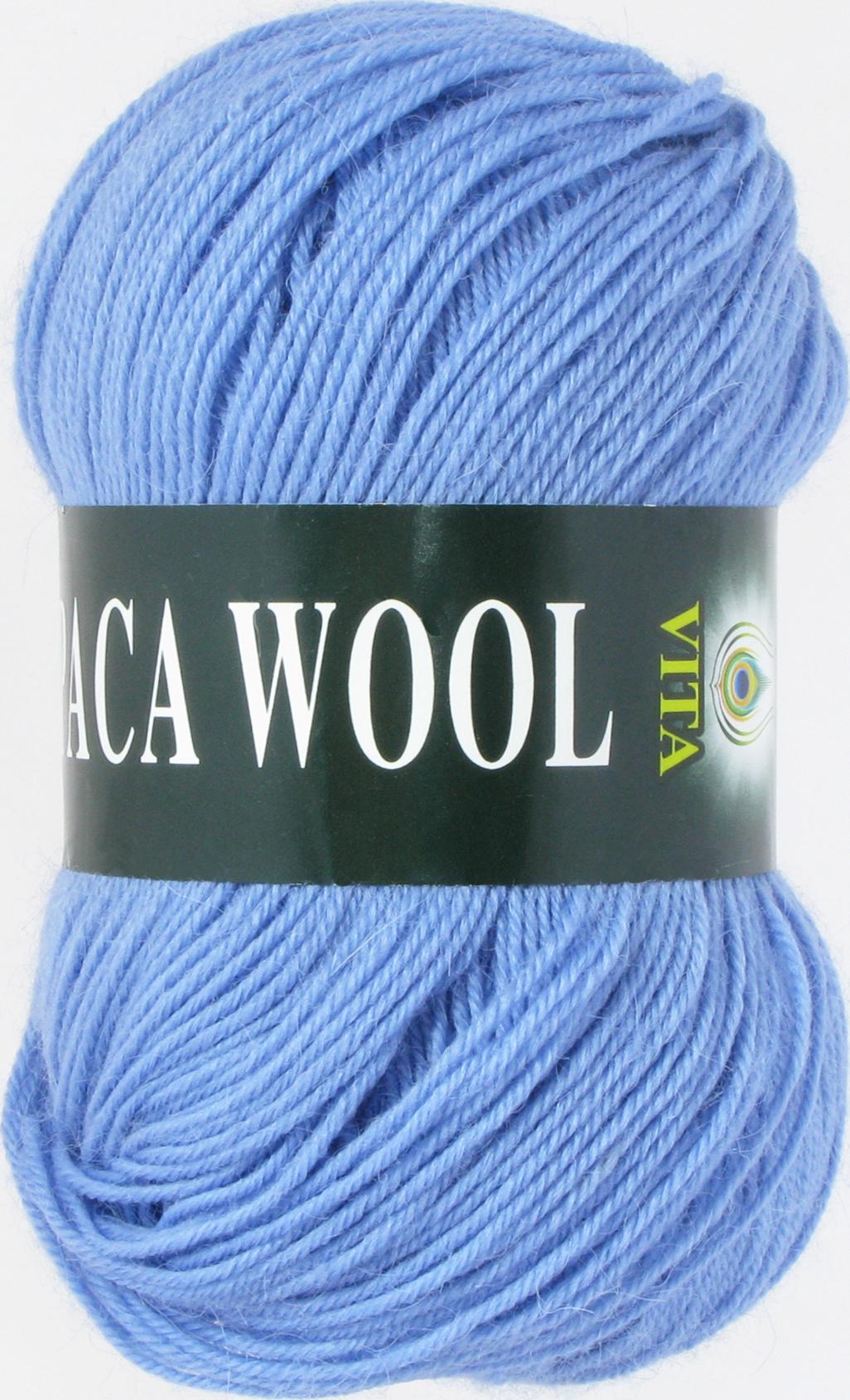 Alpaca Wool 2958 - голубой