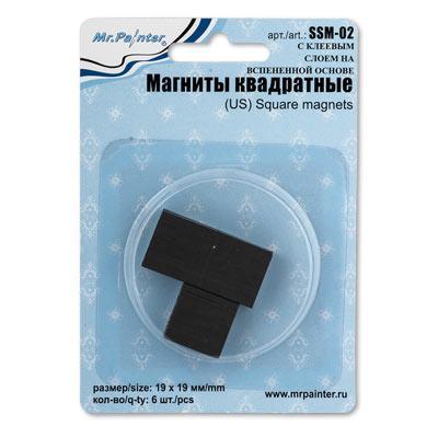 """Магнитный квадрат SSM-02""""Mr.Painter"""" 6шт"""