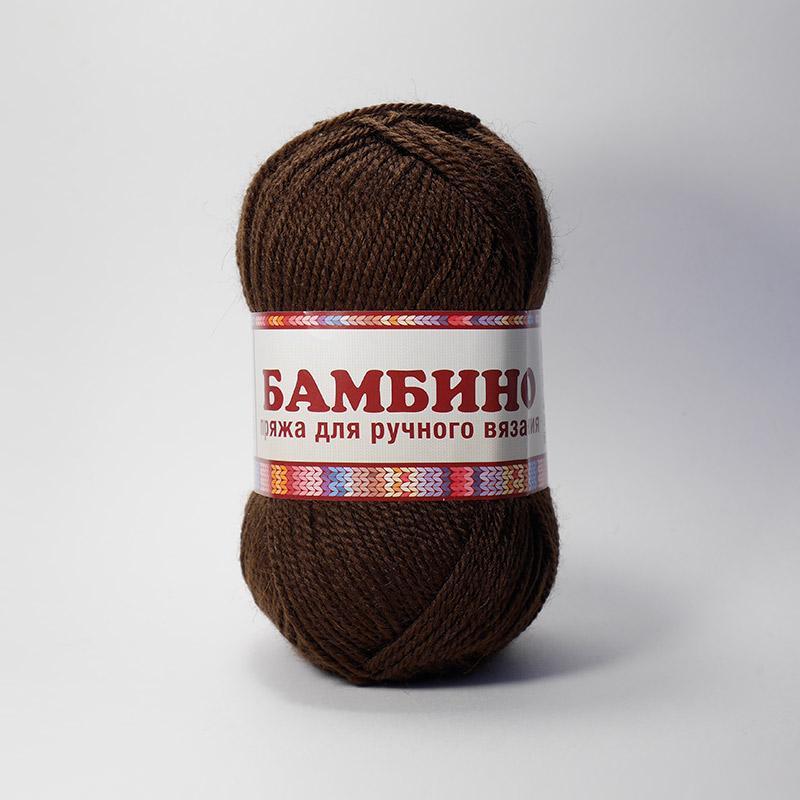 Пряжа Бамбино 063 - шоколад