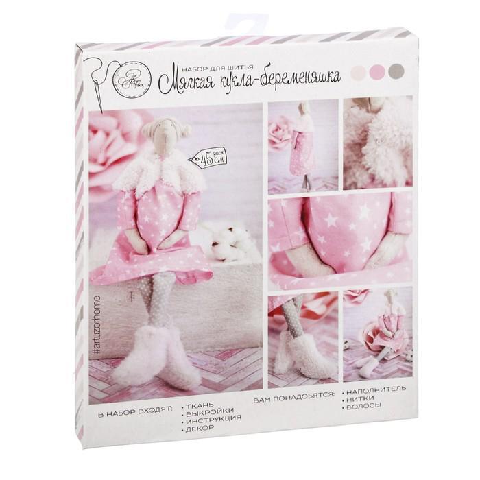 Набор для шитья Мягкая кукла Беременяшка 18х22х3,6см 2278760