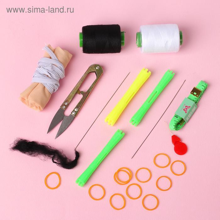 Набор для создания основы для парика для куклы 3588588