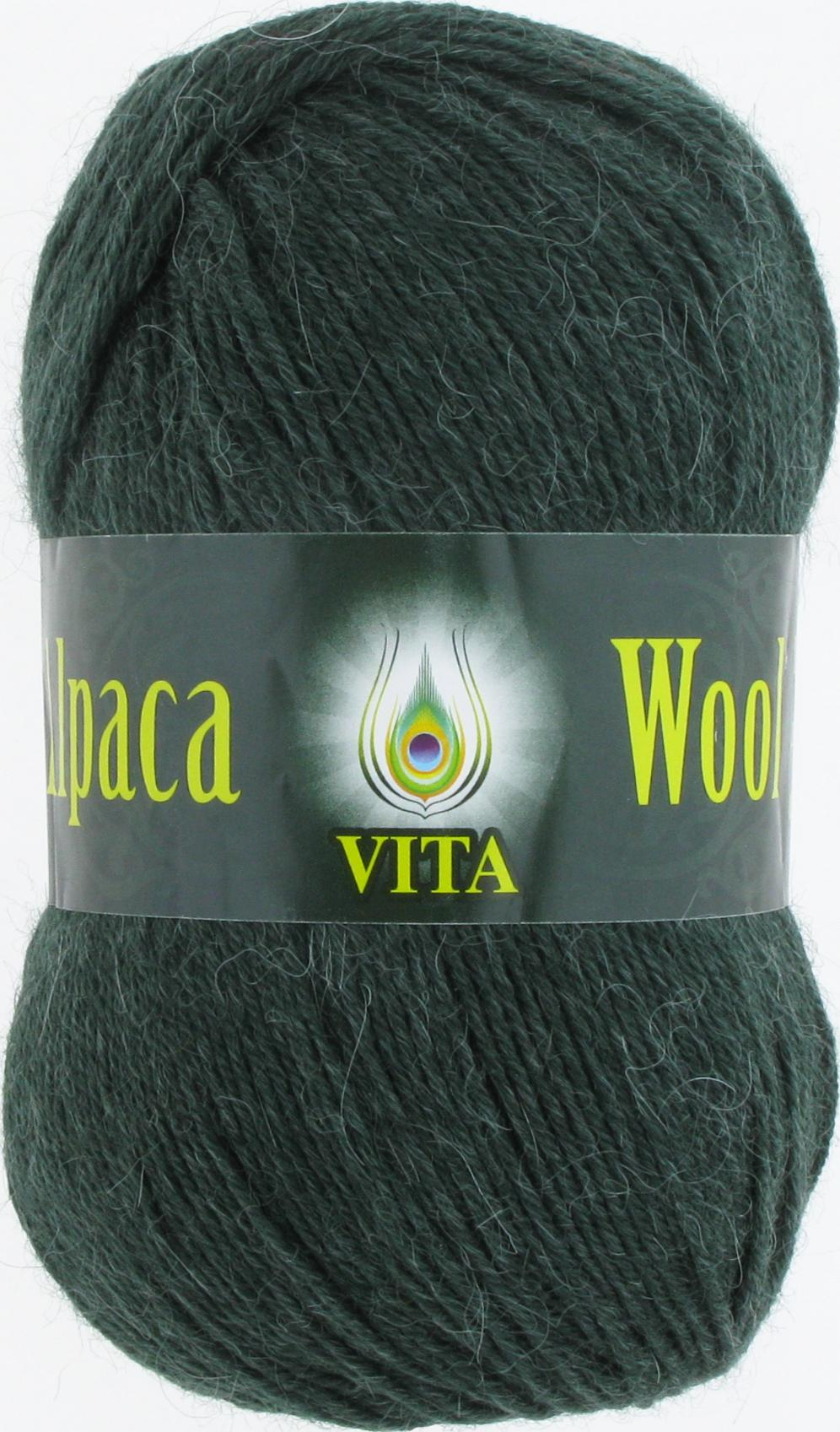 Alpaca Wool 2960 - темно-зеленый