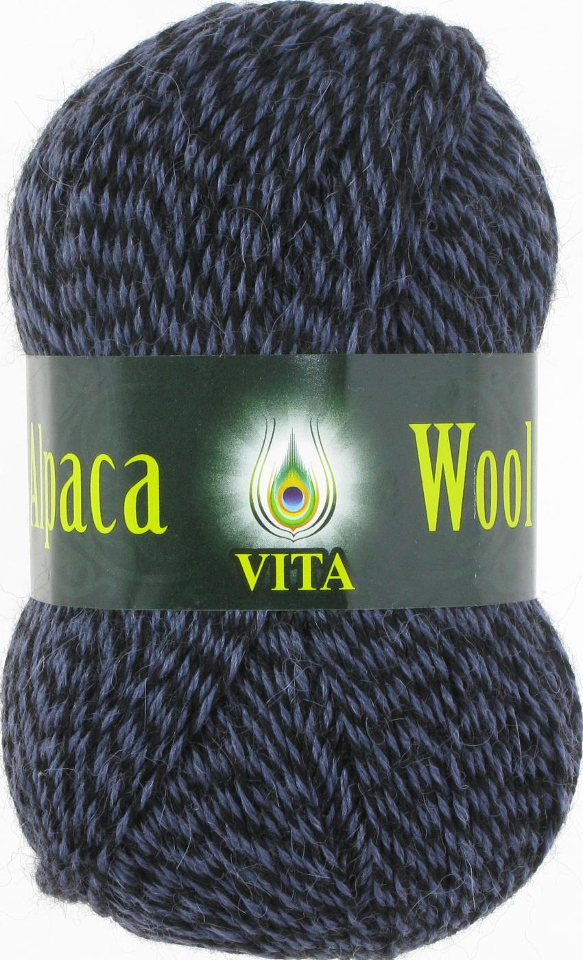 Alpaca Wool 2989 -темно-синий меланж