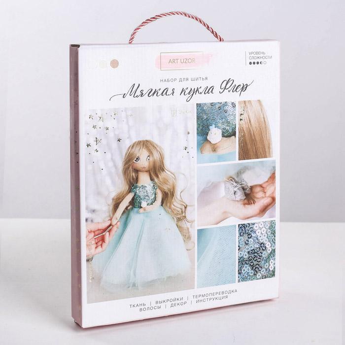 Набор для шитья Интерьерная кукла Флер 18х22,5х2,5см 3548681