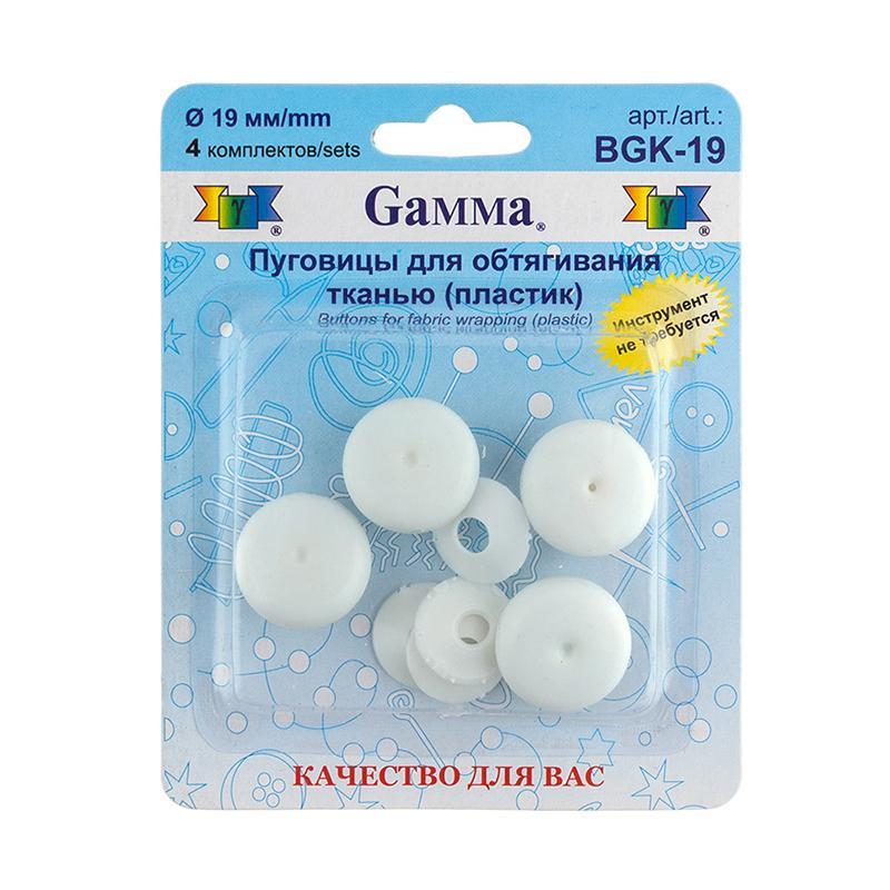 Пуговицы для обтягивания тканью 19мм 4шт BGK-19