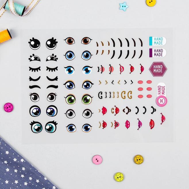 Термонаклейка для декорирования текстильных изделий Создай свою куклу №7 15х10см 4050122