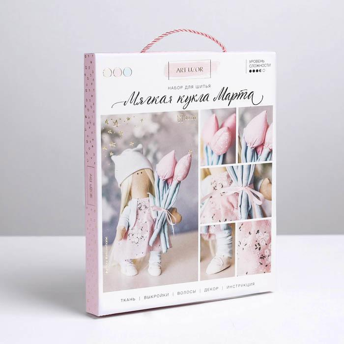 Набор для шитья Интерьерная кукла Марта 18х22х3,6см 3548661