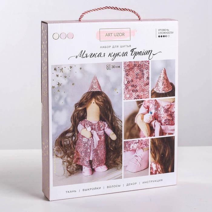 Набор для шитья Интерьерная кукла Брайт 18х22,5х2,5см 3548668