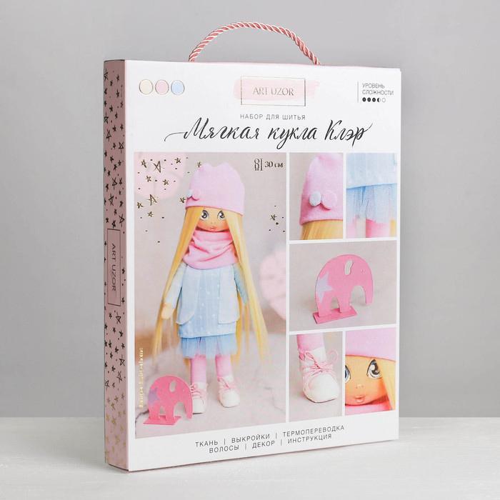 Набор для шитья Интерьерная кукла Клэр 18х22,5х2,5см 3548672