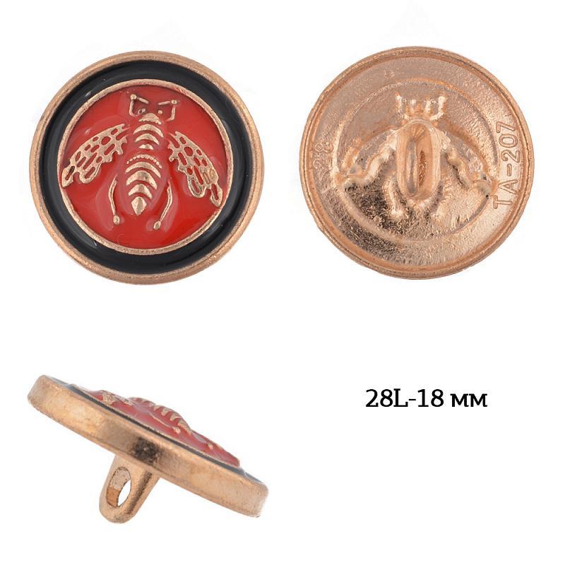 Пуговицы металлические TBY.1908 28L 18мм золото/черный/красный