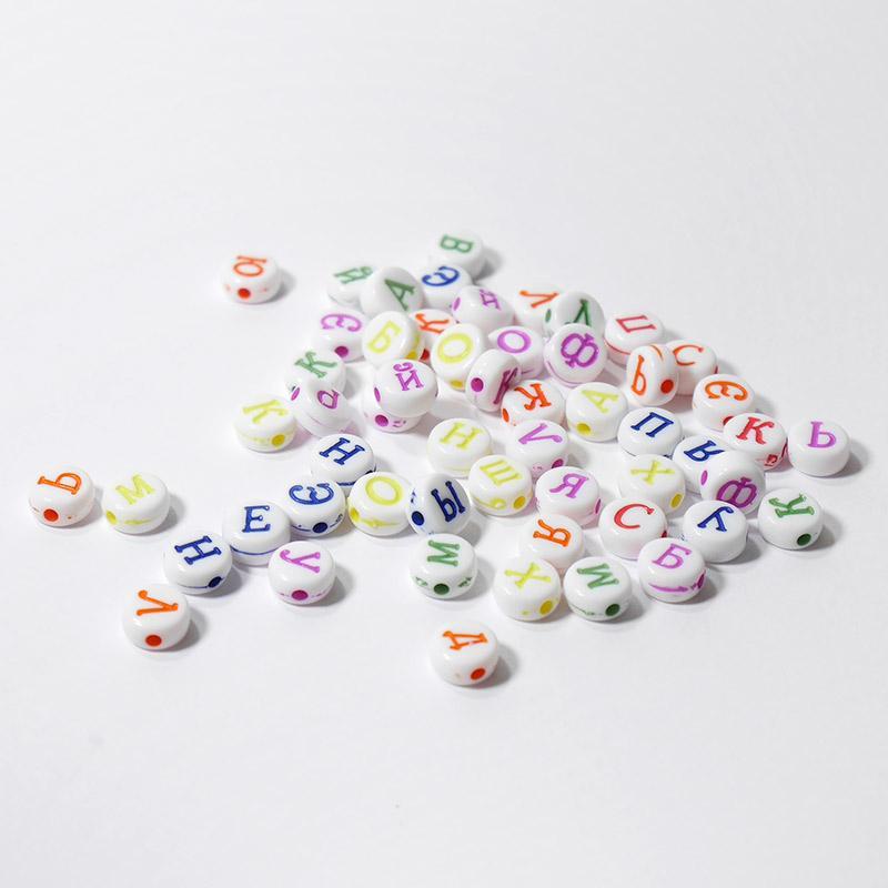 Бусины круглые Буквы 7х4мм 200шт SF-2001 с полоской белый/цветной 186-126