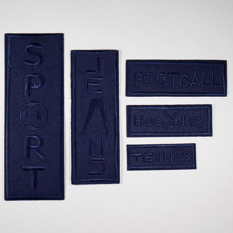 Термоаппликация Sport ассорти по размеру арт 027, т.синий