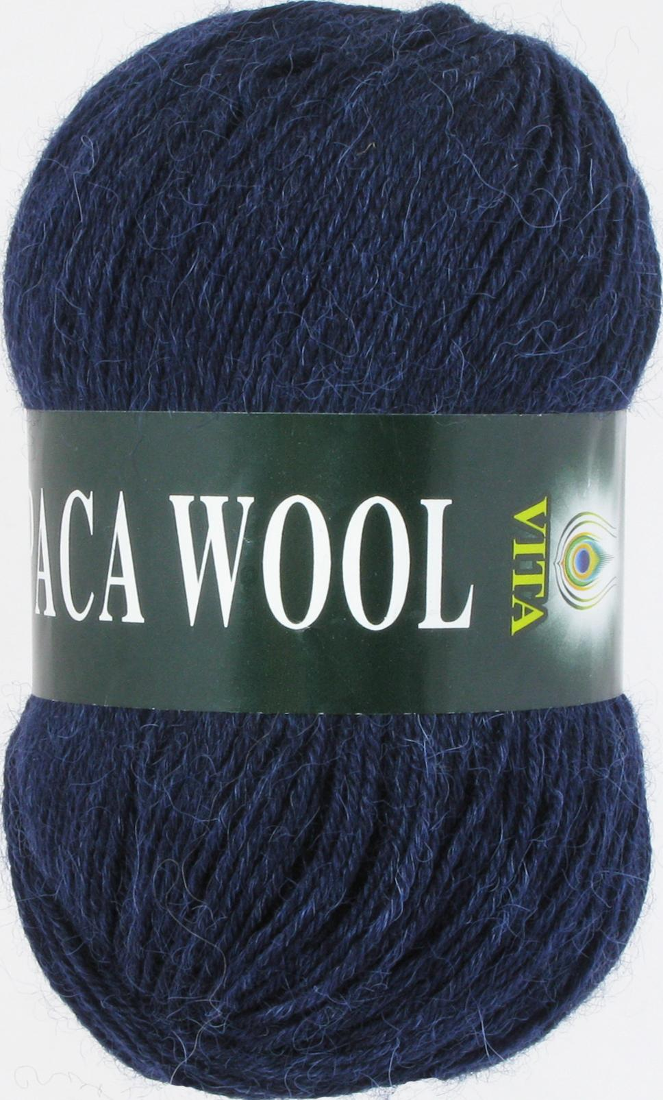 Alpaca Wool 2962 - темно-синий