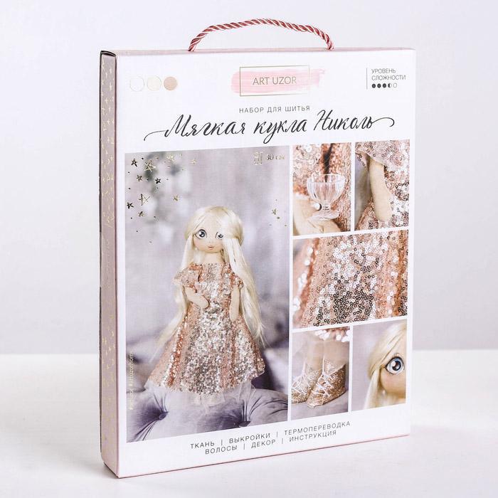 Набор для шитья Интерьерная кукла Николь 18х22,5х2,5см 3548679