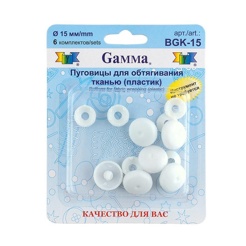 Пуговицы для обтягивания тканью 15мм 6шт BGK-15
