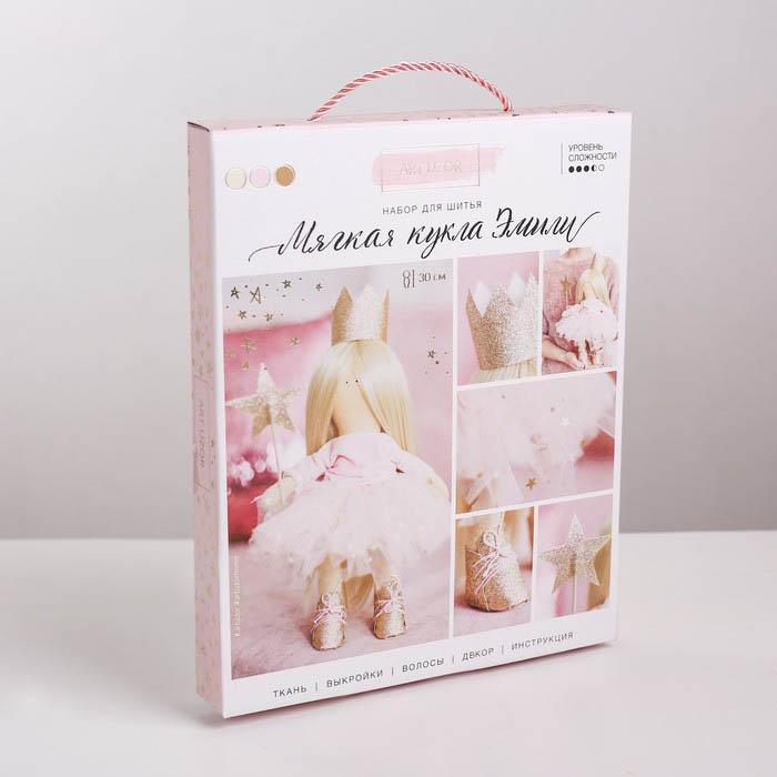 Набор для шитья Интерьерная кукла Эмили 18х22,5х2,5см 3548660