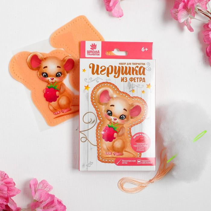 Набор для создания игрушки из фетра Мышка с ягодкой 4324395