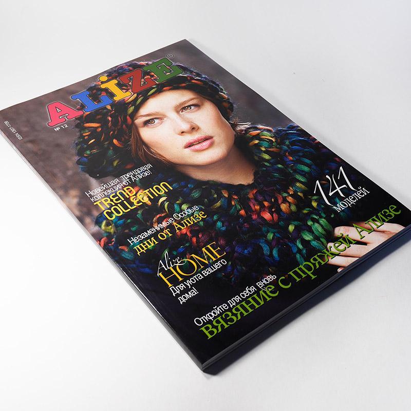 Журнал Ализе №12 2012-2013г