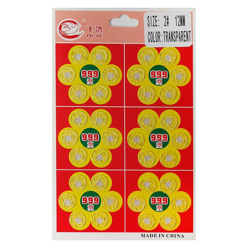 Кнопки пришивные пластик на блистере 12мм 36шт прозрачный