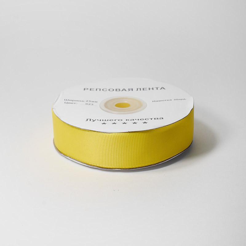 Лента репсовая 25мм 27.43м 023 желтый