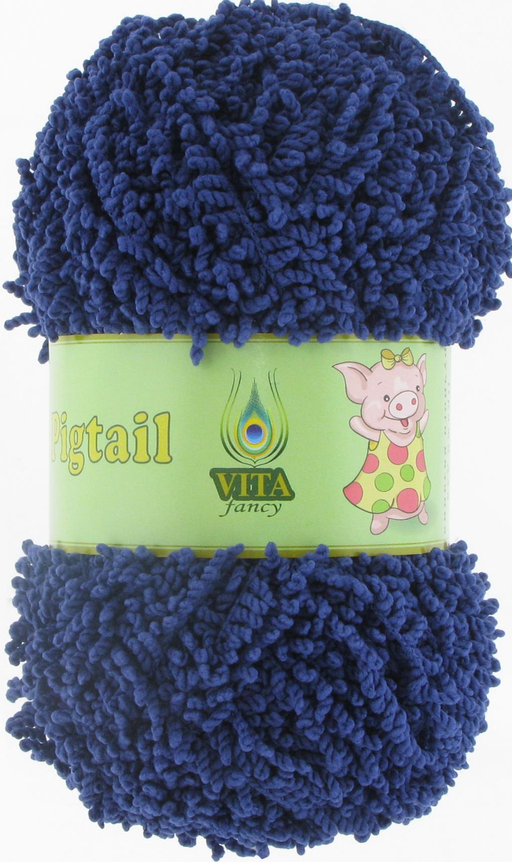 Pigtail 5405 - синий