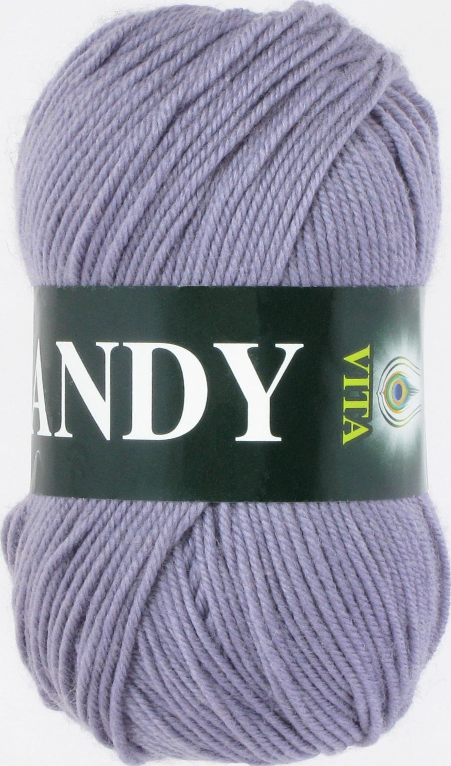 Candy 2509 - светлая пыльная сирень