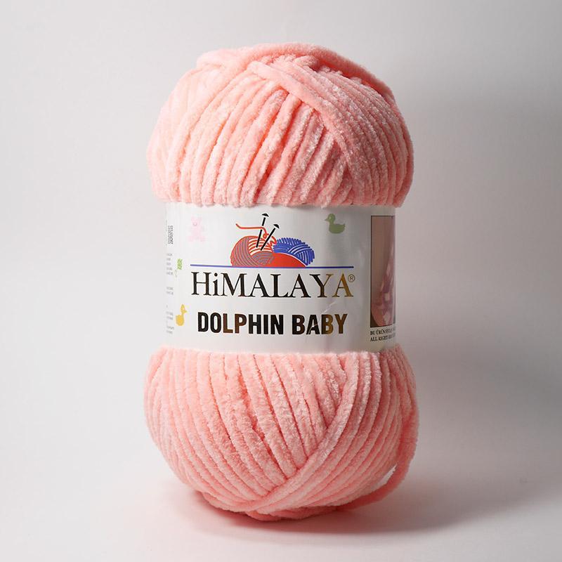 Долфин Беби 80346 - розовый