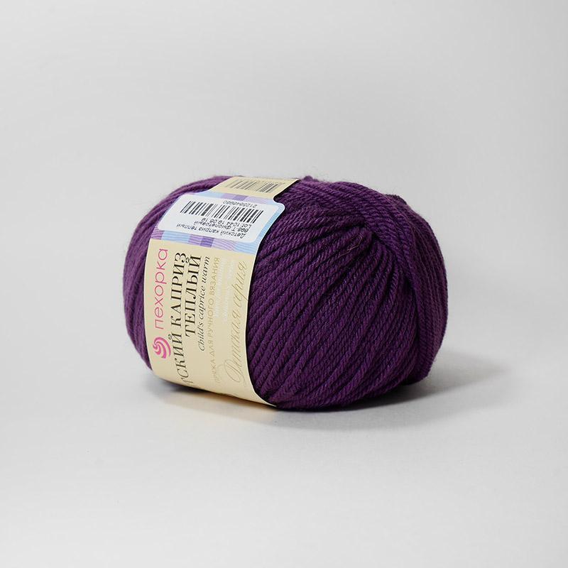 Пряжа Детский каприз тёплый 698 т.фиолетовый