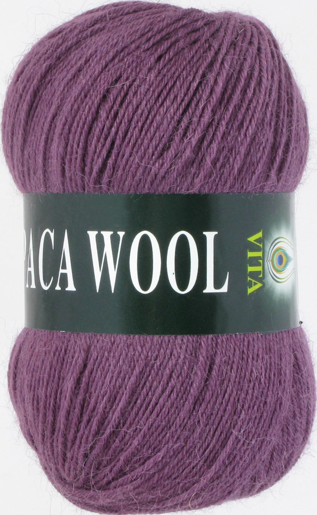 Alpaca Wool 2969 - слива