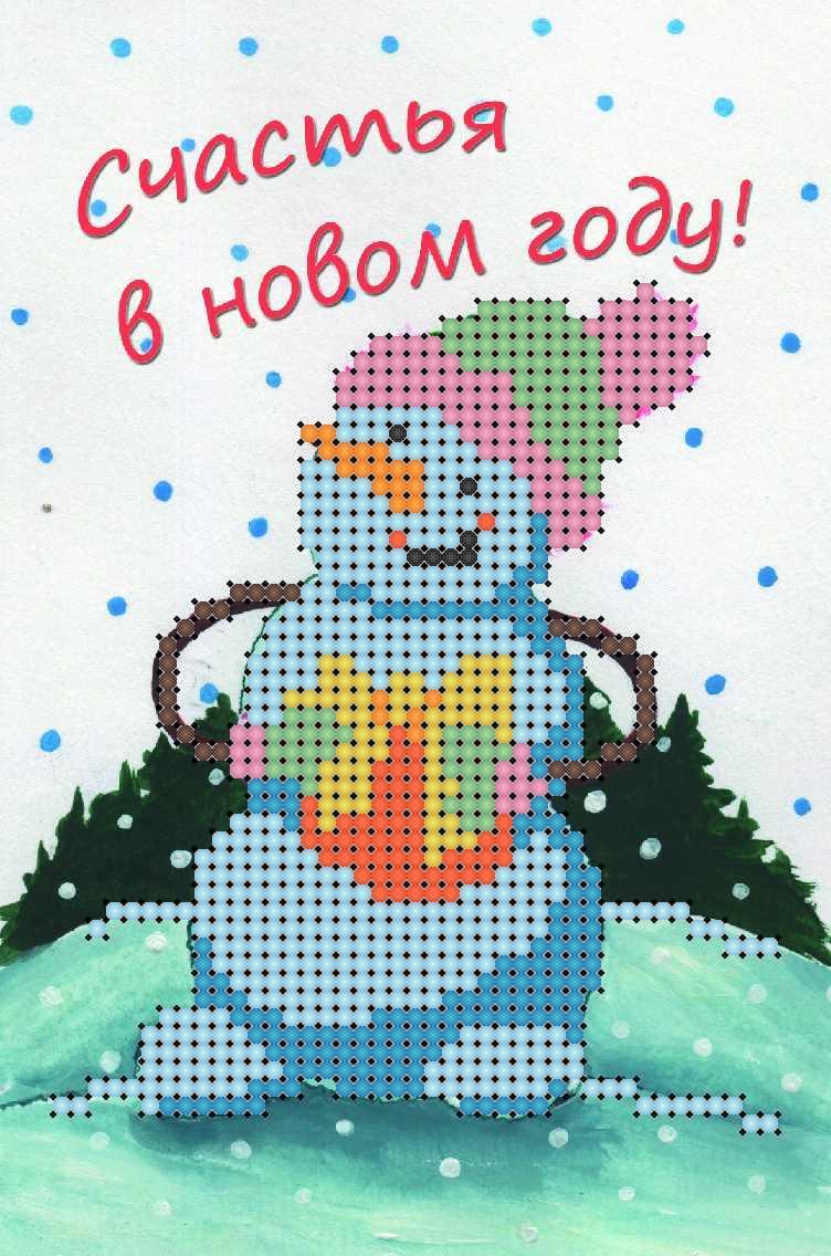 Канва с рисунком под бисер Д-023 5х4,7см