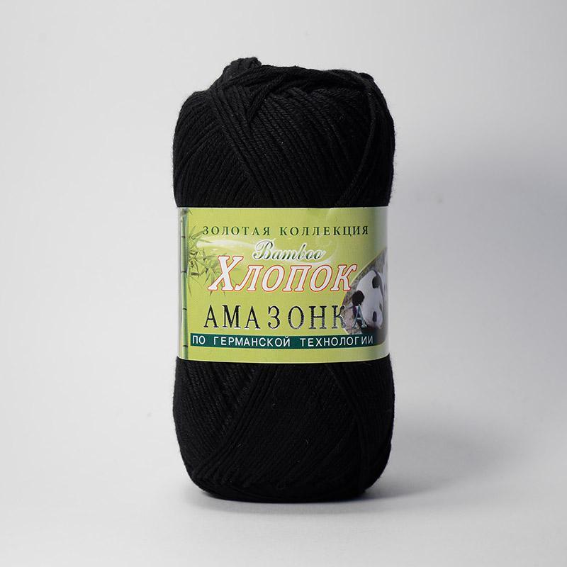 Пряжа Амазонка 125 - черный