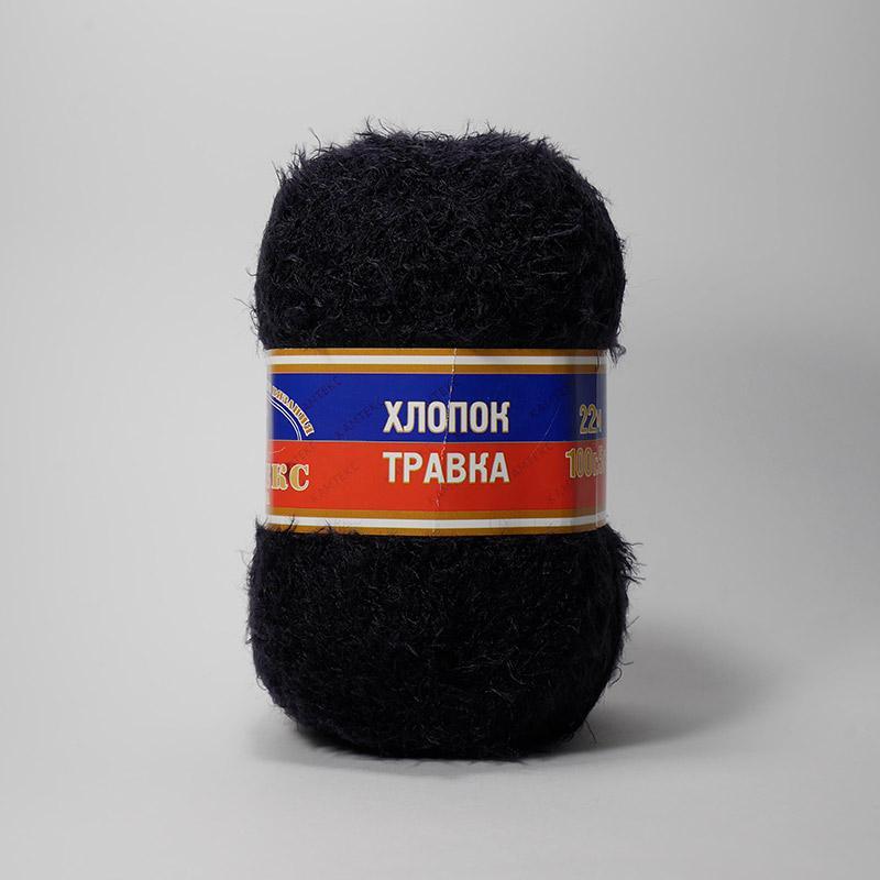 Пряжа Хлопок травка 003 - черный