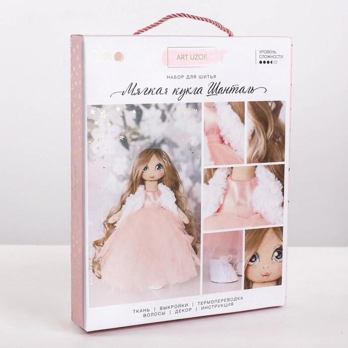 Набор для шитья Интерьерная кукла Шанталь 18х22,5х2,5см 3548680