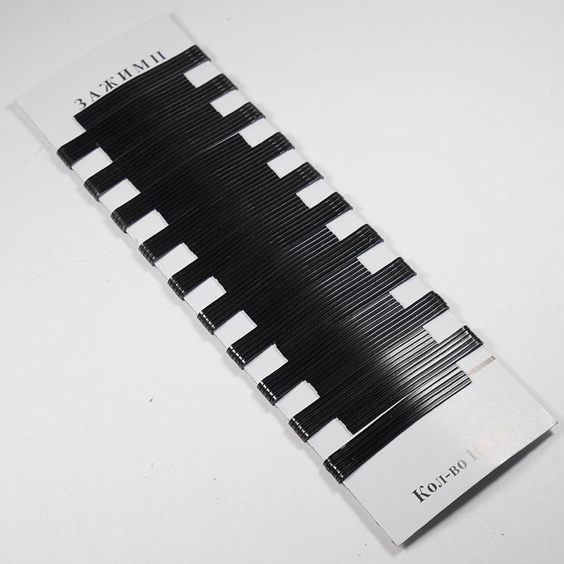 Невидимки для волос 4,5см 100шт черный