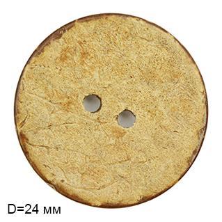 Пуговицы кокос CY 0751 40L 25мм 2 прокола натуральный