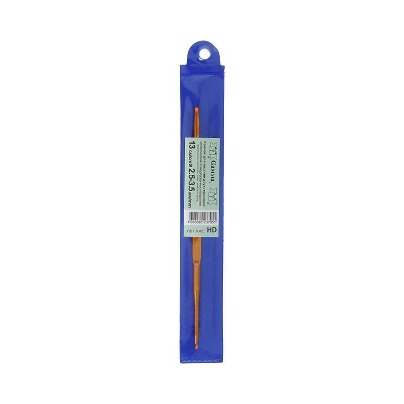 Крючок для вязания Гамма двусторонний 2,5-3,5мм 13см HD 2,5-3,5
