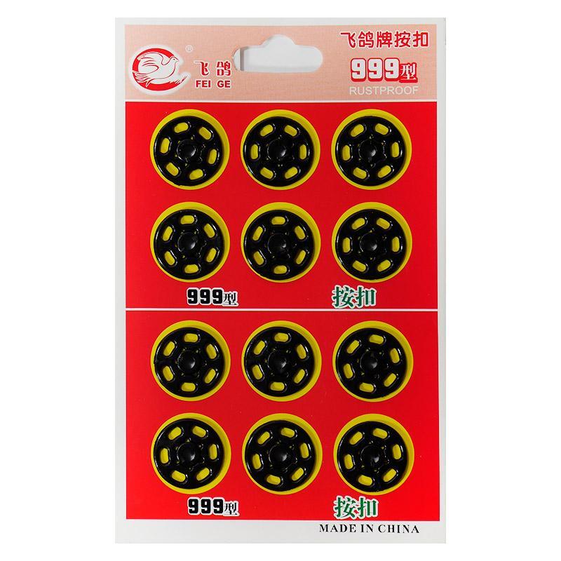 Кнопки пришивные пластик на блистере 18мм 12шт черный