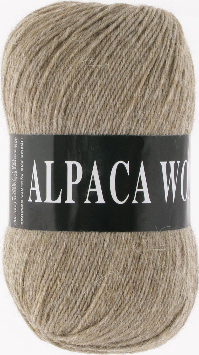 Alpaca Wool 2977 - бежевый меланж