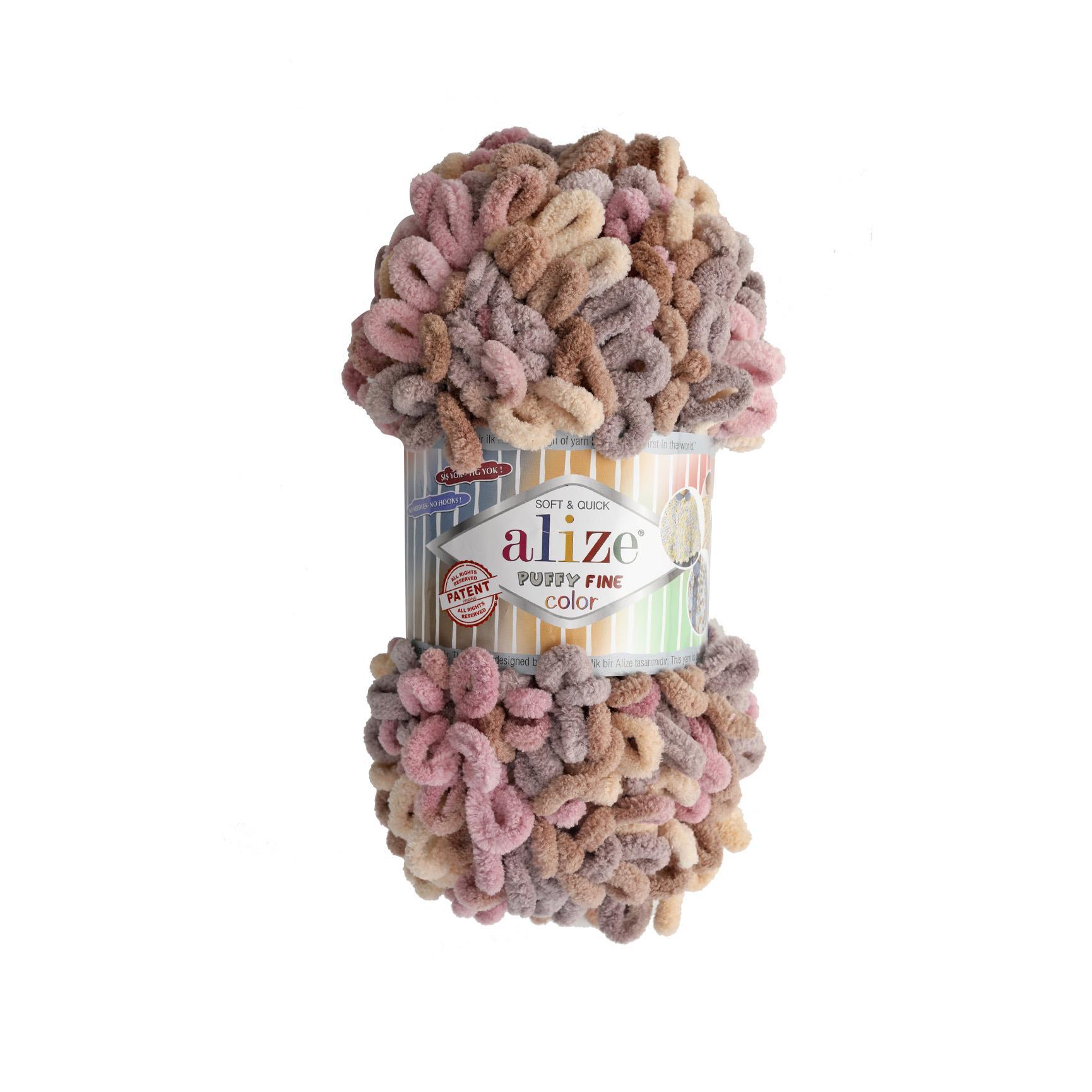 Пряжа Пуффи Файн Колор 6033 - беж-роз-кор-пыл.розовый