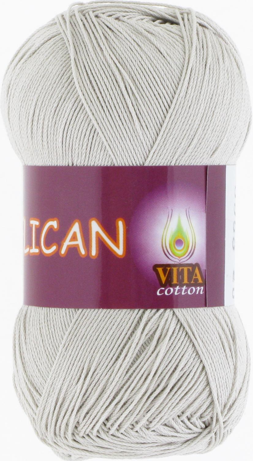 Pelican 3965 - светло-серый