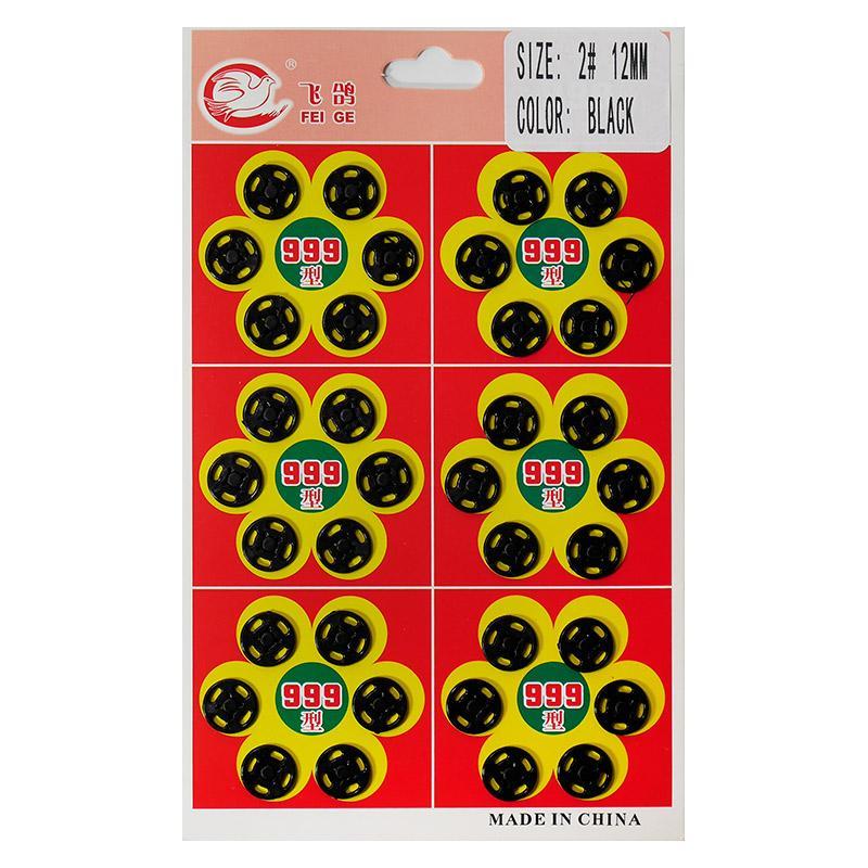 Кнопки пришивные пластик на блистере 12мм 36шт черный