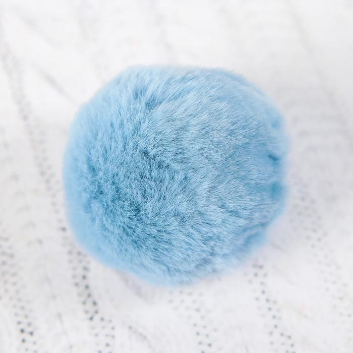 Помпон из искуственного меха 5см 3шт голубой 3487989
