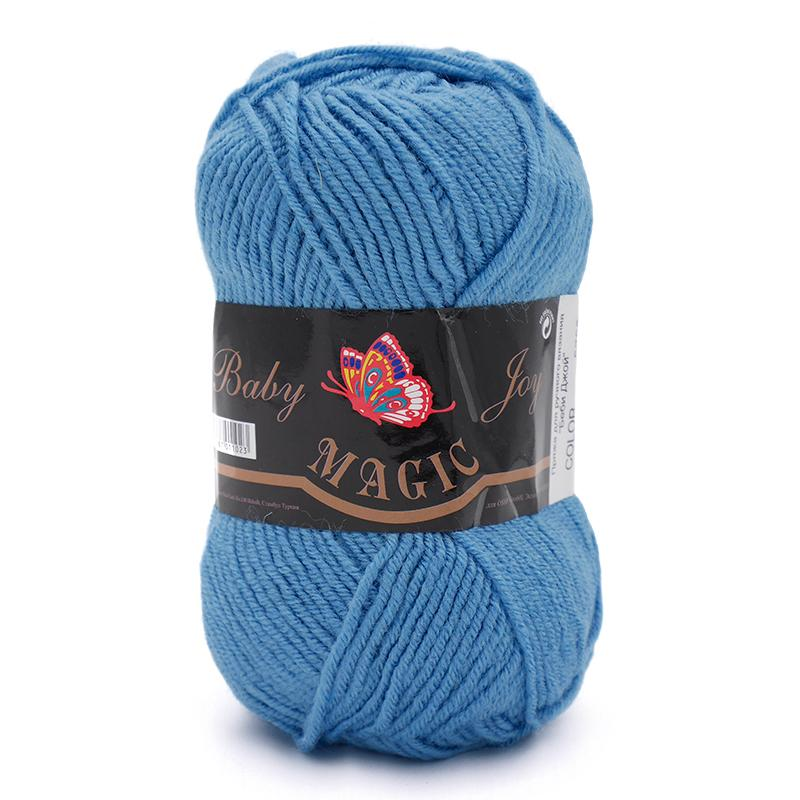 Пряжа Baby Joy 5709 - джинсовый