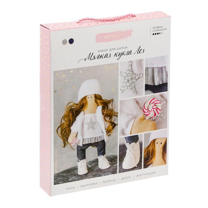 Набор для шитья Интерьерная кукла Лея 18х22,5х2,5см 3299326