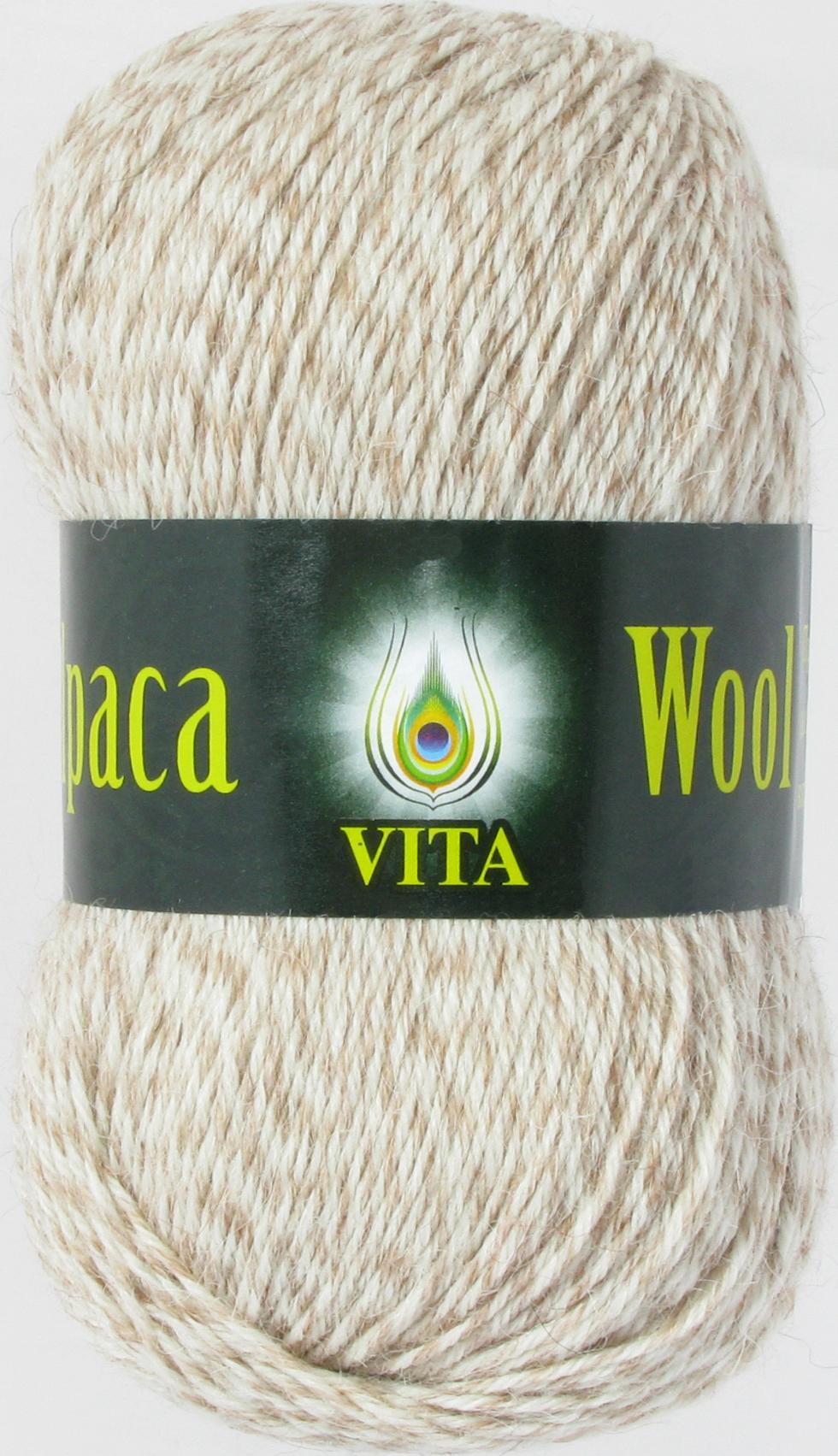 Alpaca Wool 2987 - светло- бежевый меланж