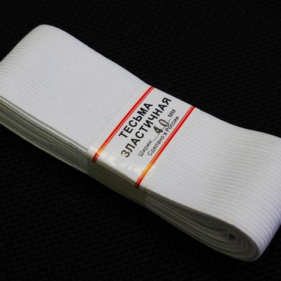 Резинка фасовка 40мм белая 2.5м